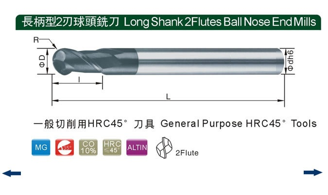 2F Ball Nosed End Mills(Long Type)