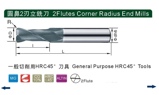 2F/4F Corner Radius End Mills(Long Type)